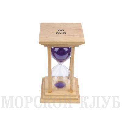 часы песочные фиолетовые 60мин
