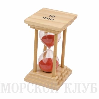 часы песочные оранжевые 10мин