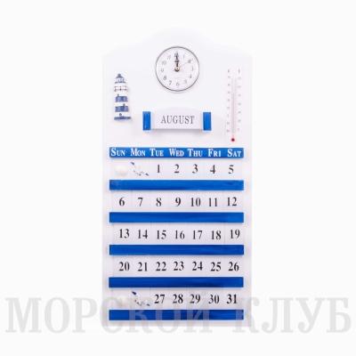 календарь вечный настенный