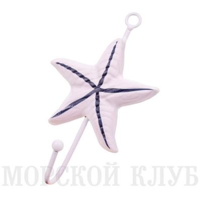 вешалка звезда