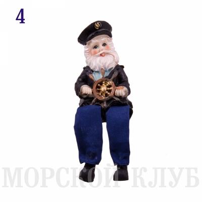 капитан (висячие ножки) цена за 1шт