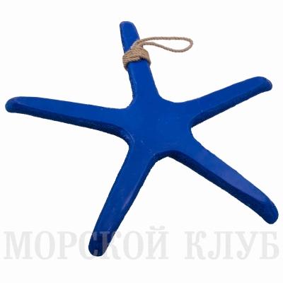 звезда морская 51,5см