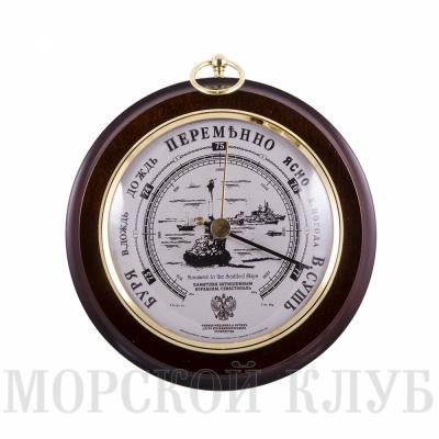 барометр памятник затопленным кораблям 17,5см