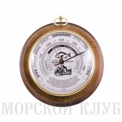 барометр рыбак круглый 17,5см