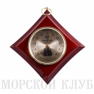 барометр ромб 21,5см