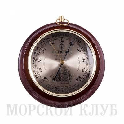 барометр корабль круглый 17,5см