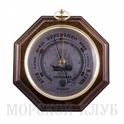 барометр корабль 18см