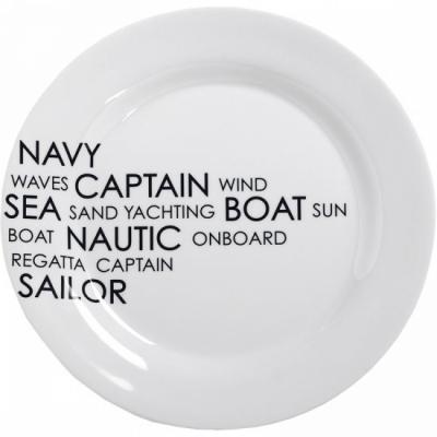 набор посуды sea 13 предметов на 4 персоны
