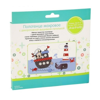 Коробка детское махровое полотенце с Микки Маусом