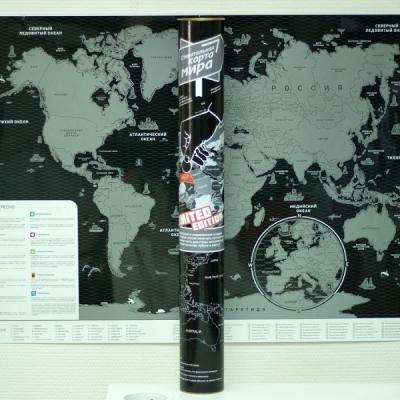стирательная карта black