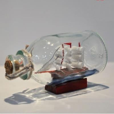 Корабль в бутылке 14,5см