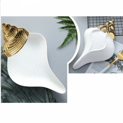 Закусочная тарелка Ракушка керамика 23см