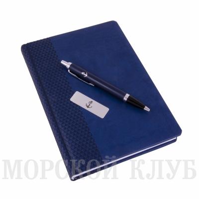 набор ежедневник и ручка parker