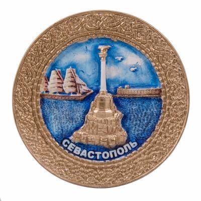 тарелка памятник затопленным кораблям 19см