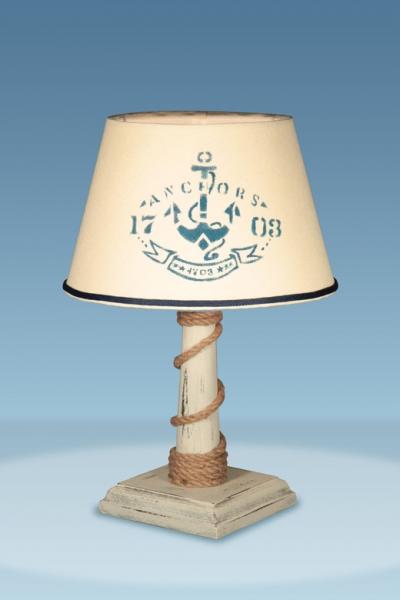 лампа морская