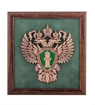 панно эмблема прокуратуры рф