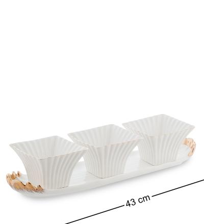 набор соусников морская ракушка (pavone)