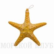 Звезда 23см желтая