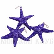 звезда морская фиолетовая 13см