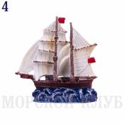 кораблик сувенирный (цена за 1шт)
