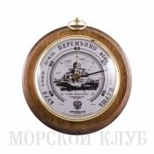 Барометр Владимирский Собор Севастополь 17,5см