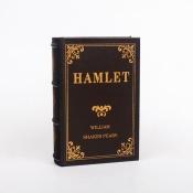 Шкатулка книга Гамлет в коричневом переплете