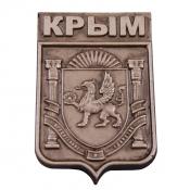 Магнит Герб Крыма