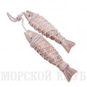 рыбы в связке 2шт