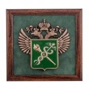 Панно Герб Федеральной Таможенной Службы